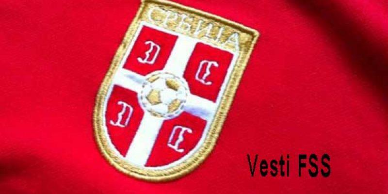 vesti-fss