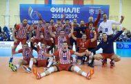 Crvena Zvezda osvojila Kup Srbije