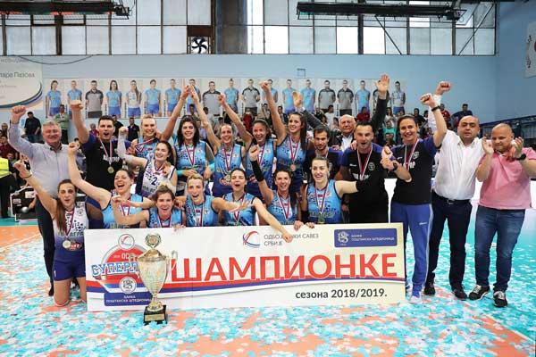 Lajkovčanke do svoje prve šampionske titule